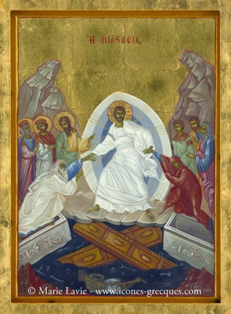 The icon of The Holy Resurrection - Anastasis - Η Ανάστασις (gr ...